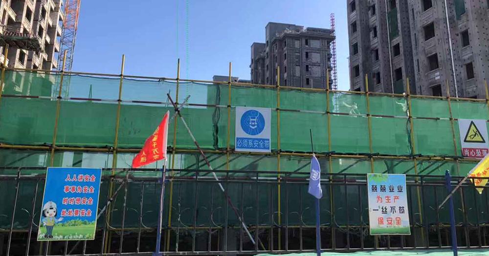 威海宇昇彩瓦施工现场