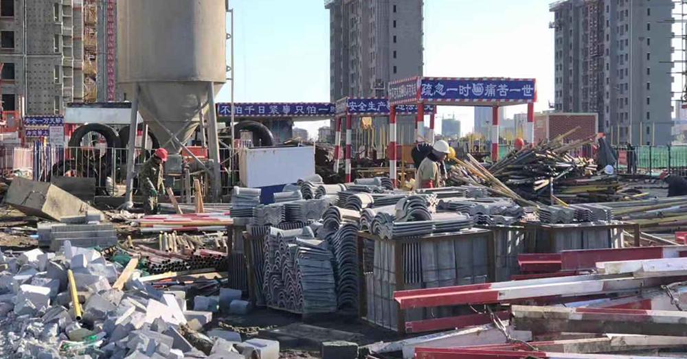 威海宇昇彩瓦厂
